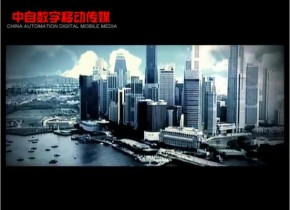 ABB China Corporate video 2012-final!2012企业宣传片